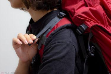 【世界一周準備】身体の負担をできるだけ減らす、バックパックの最適なフィッテイング方法