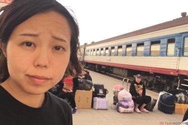 【中国→モンゴル】北京から2泊3日・4,500円の陸路国境越えでバスドライバー4人とwechatを交換した話③完結編