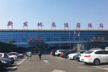【中国→モンゴル】北京から2泊3日・4,500円の陸路国境越えでバスドライバー4人とwechatを交換した話①
