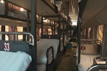 【中国→モンゴル】北京から2泊3日・4,500円の陸路国境越えでバスドライバー4人とwechatを交換した話②