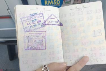 【タイ→マレーシア→フィリピン】憧れの国境越え鉄道に乗りたかったせいでマレーシア滞在10時間になった日のこと
