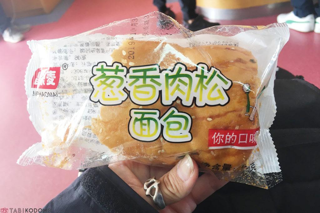 china1_14