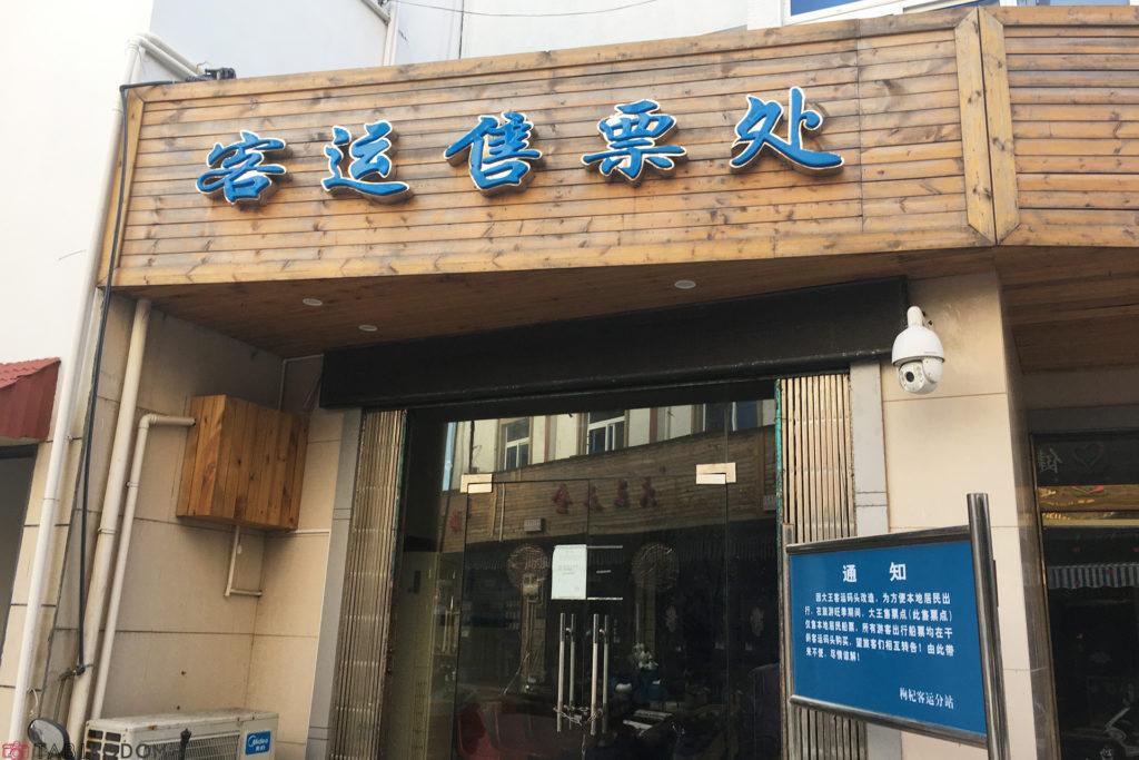 china1_23