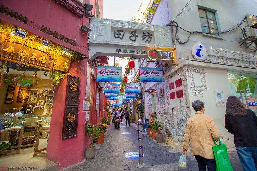 china1_9