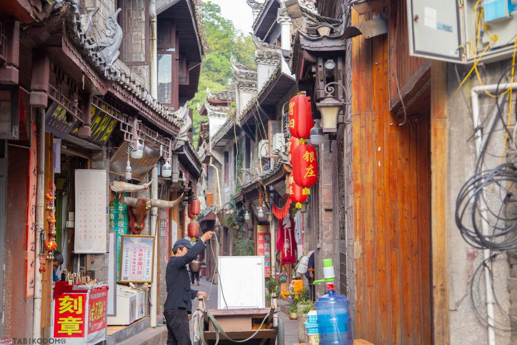 china4_7